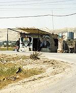 Palästinensische polizei kontrolliert die zuwege zum autonomiegebiet